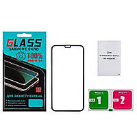 Защитное стекло для Apple iPhone X/XS/11 Pro (0.3 мм, 4D чёрное) Люкс