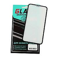 Защитное стекло для Apple iPhone X/XS/11 Pro Silicone Edge (0.3 мм, 4D чёрное) Люкс