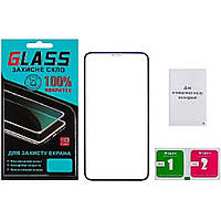 Защитное стекло для Apple iPhone XS Max/11 Pro Max (0.3 мм, 4D чёрное) Люкс