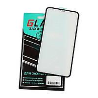 Защитное стекло для Apple iPhone XS Max/11 Pro Max Silicone Edge (0.3 мм, 4D чёрное) Люкс