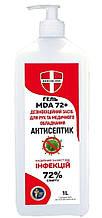 АКЦІЯ 2+1 Гель спиртовий антисептик MDA 72+ 1 л з дозатором від 100 шт.