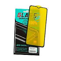 Захисне скло для Oneplus 7 (0.3 мм, 4D ARC чорне) Люкс