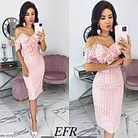 Платье летнее женское красивое нарядное облегающее футляр за колено из прошвы р-ры 42-46 арт.  546