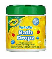 Цветные таблетки для игры в ванной Crayola Shaker Bath Dropz, 60шт