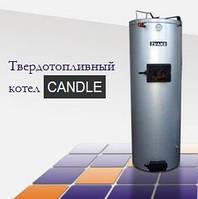 Котел твердотопливный Candle 50 квт (7-34год)