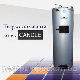 Котел твердотопливный Candle 35 квт (7-34год)