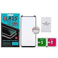 Защитное стекло для Samsung G955 S8 Plus (0.3 мм, 5D, чёрное) Люкс