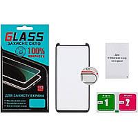 Защитное стекло для Samsung G960 S9 (0.3 мм, 5D, чёрное) Люкс