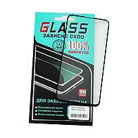 Защитное стекло для Samsung G970 S10e (0.3 мм, 5D, чёрное) Люкс