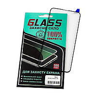 Защитное стекло для Samsung G973 S10 (0.2 мм, 5D, чёрное) Люкс