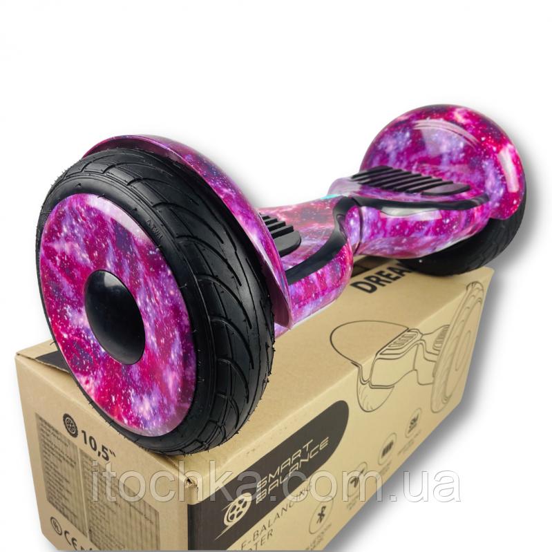 Гироборд Smart Balance 10,5 дюймів (Фіолетовий космос)