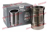 Гильза цилиндра ЯМЗ 236-1002021-Б  (КМЗ)