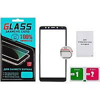 Защитное стекло для Xiaomi Redmi 5 (0.3 мм, 5D чёрное) Люкс