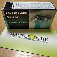 Контактні лінзи Bausch+Lomb, SofLens Natural Colors