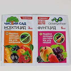 Инсектицид + Фунгицид Чистый Сад 9 мл