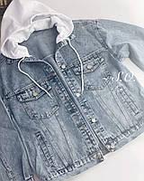 Женская стильная удлиненная джинсовая куртка с трикотажным капюшоном