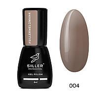 Гель-лак Siller Meloman № 004 (8 мл)