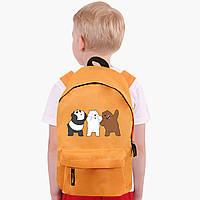 Детский рюкзак Вся правда о медведях (We Bare Bears) (9263-2667), фото 1