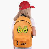 Детский рюкзак Лайк Авокадо (Likee Avocado) (9263-1031)