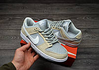 Мужские кроссовки Nike SB Dunk Low Beige Grey найк сб данк реплика