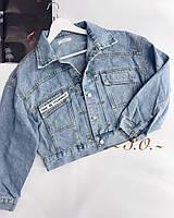 Жіноча стильна джинсова куртка МОМ, фото 1