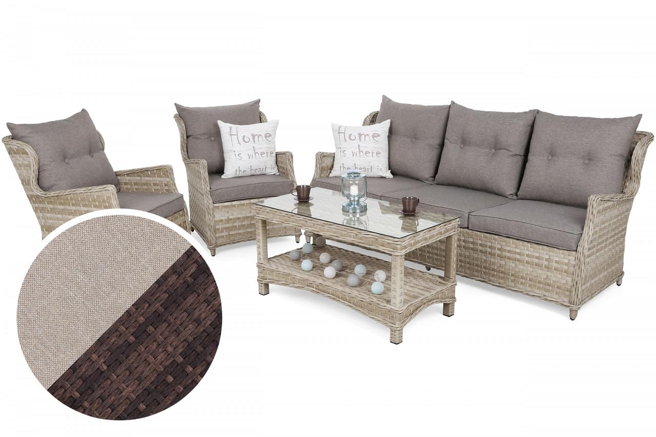 Комплект меблів з техноротангу Siena Grande Brown Mat