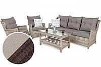 Комплект меблів з техноротангу Siena Grande Brown Mat, фото 1