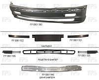 Решетка в бампер средняя BMW 3 (E46) 98-01 (FPS) 51118209927