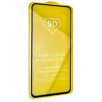 Защитное стекло TDG 9D для Oppo A74 Full Glue черный 0,26 мм в упаковке