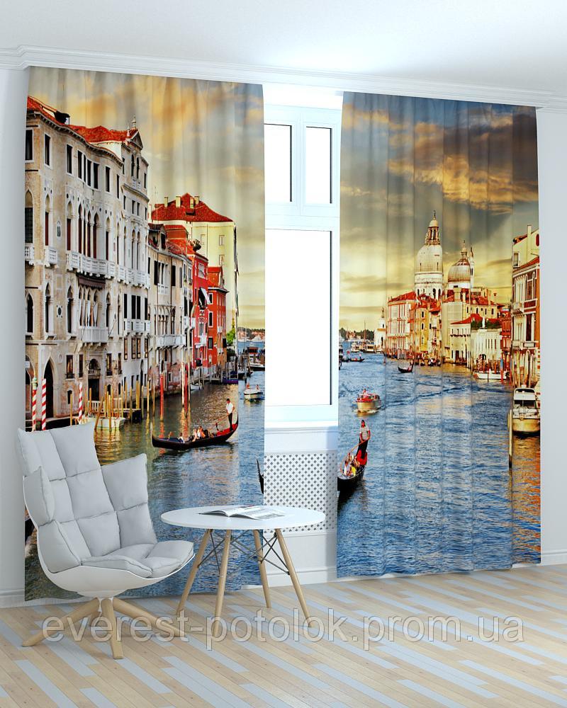 Фотошторы Італія, Венеція