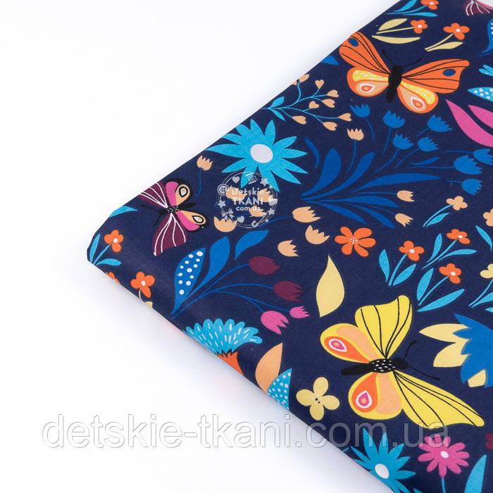 """Клапоть тканини """"Різнокольорові метелики і квіти"""" на темно-синьому тлі, №3374а, розмір 37*80 см"""