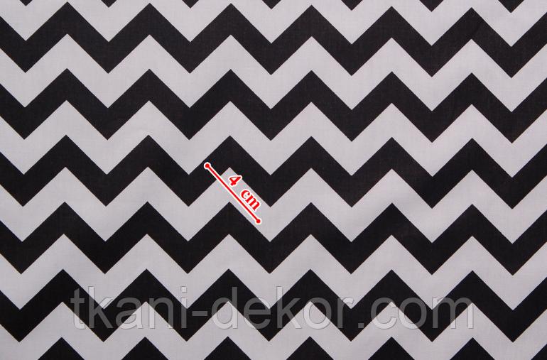 Сатин (хлопковая ткань) черный зигзаг крупный (65*160)