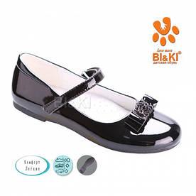 Туфлі Tom.m (2401A) чорний