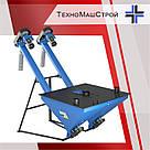 Шнековый конвейер ШТЗ-200х2, фото 4