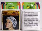 Шапочка для душа из фольги Beauty LUXURY термостойкая CS-06 Золотая фольга, фото 2