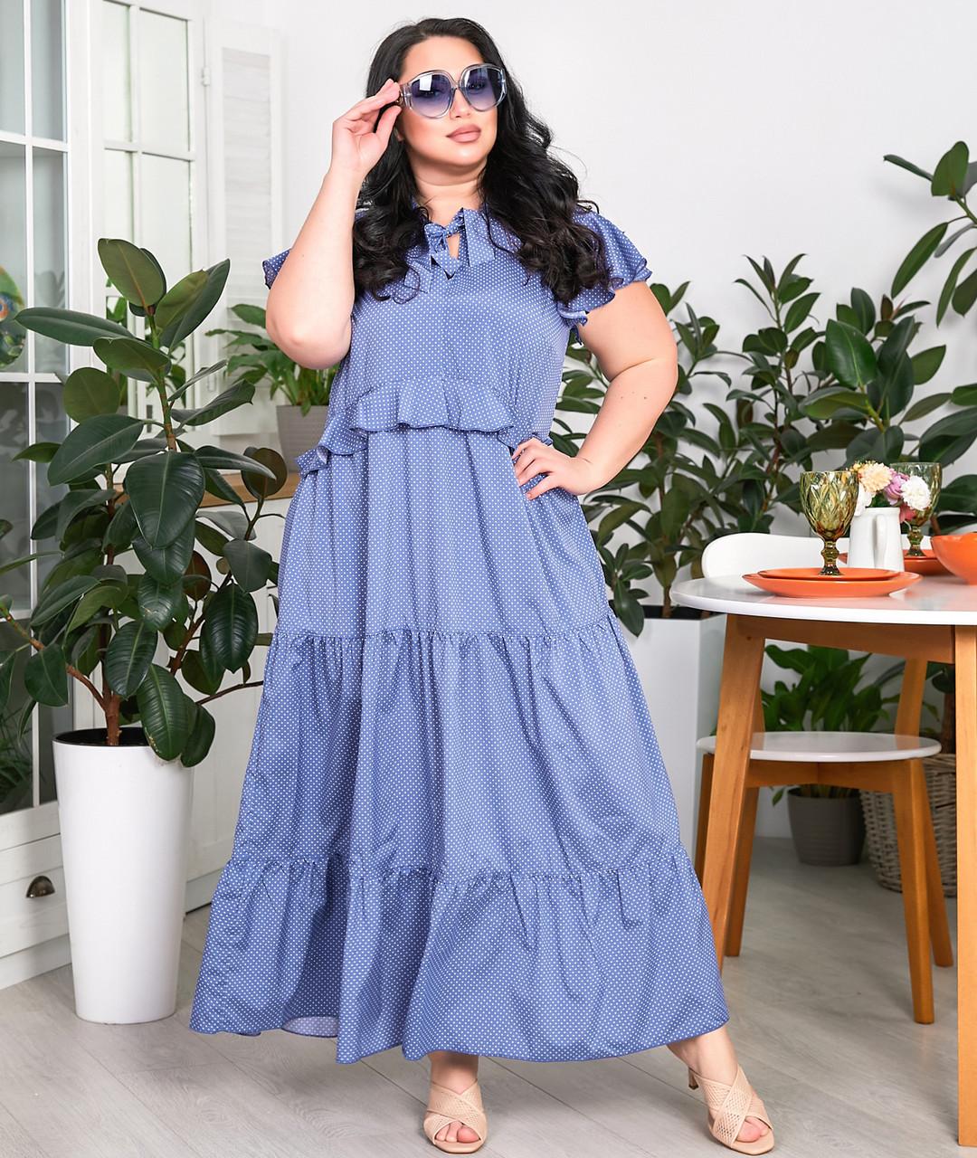 Длинное платье А-силуэта в горошек для полных женщин