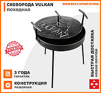 Сковородадля костраиз диска бороны 30 см c крышкой, Походная сковорода для костра
