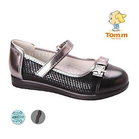 ТОМУ М 3744B чорні з сріблом 28-33