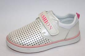 Туфлі ТОМУ М 1081E Fashion біло-рожевий