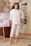 Літній костюм туніка вільного фасону і штани розмір: 48-50, 52-54, 56-58, 60-62, 64-66, фото 2