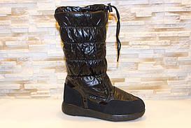 Чоботи зимові жіночі чорні дутики С803 Уцінка