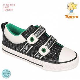 Кеды ТоММ 5589H Black-green 25-37