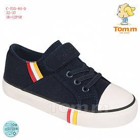 Кеди ТоММ 5584D 25-37