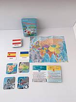 Географическая развивающая игра «Мемори. Страны, столицы, флаги»