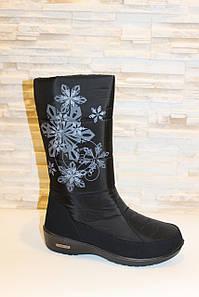 Чоботи жіночі зимові дутіки чорні С442