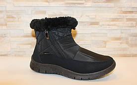Чоботи жіночі зимові дутіки чорні укорочені С968