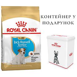 Корм Royal Canin Jack Russell Puppy Роял Канін Джек Рассел Паппі 1.5 кг