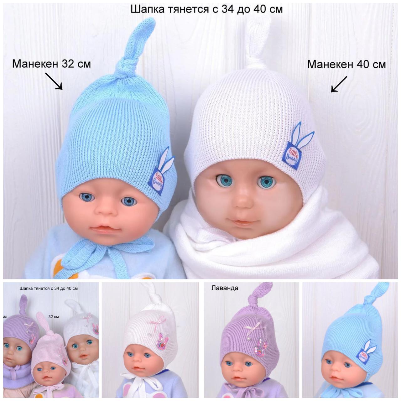 Шапочка для младенца девочки, Светло розовый, 40