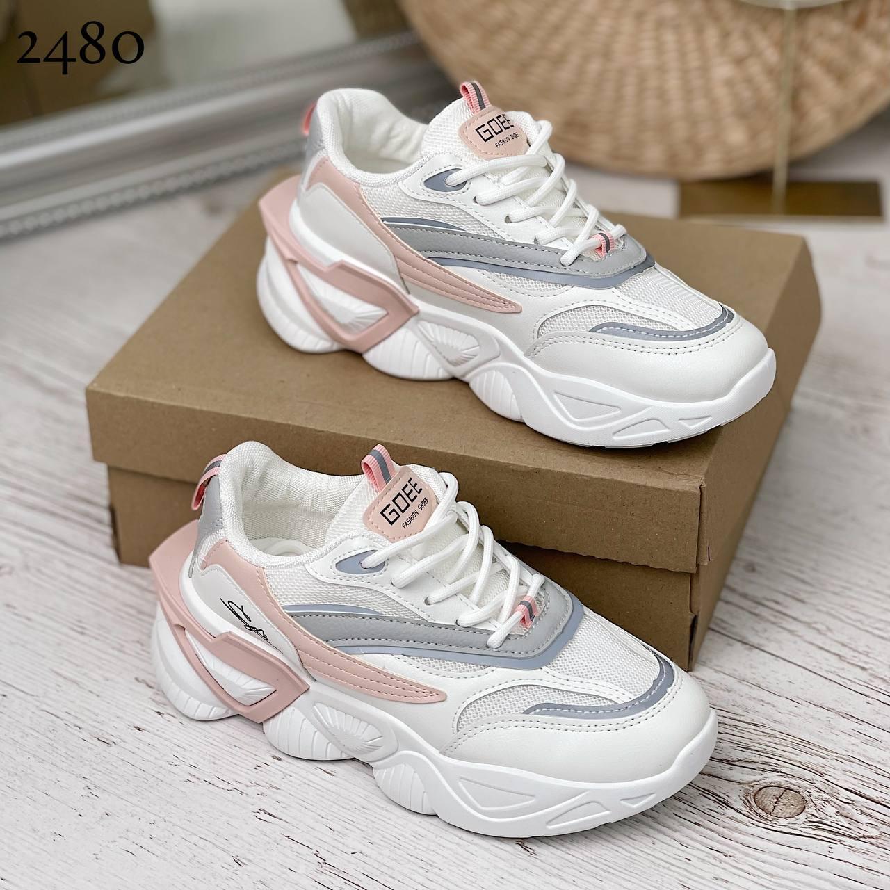 Стильные кроссовки женские белые с серым /розовым эко-кожа+ текстиль