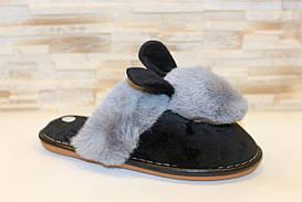 Тапочки комнатные женские черные Ушки с кроликом Тп74